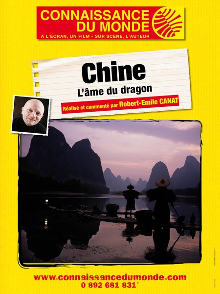 "Affiche du film ""CHINE, L'ÂME DU DRAGON"""